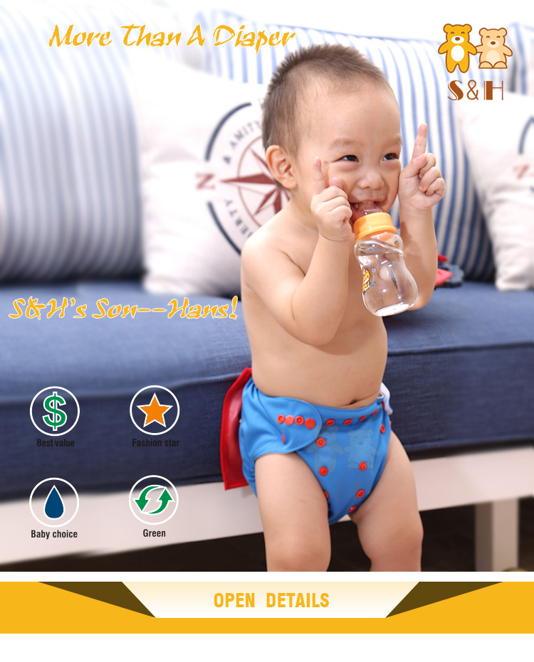 High Quality Double Pockets Best Reusable Cloth Diapers with Various Patterns