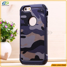 New Arrival camouflage phone cases for Iphone 6 ,for iphone 6 plus 2 in 1 hybrid case