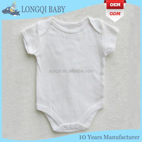 PF-MS-106 summer baby cotton wear white plain onesie