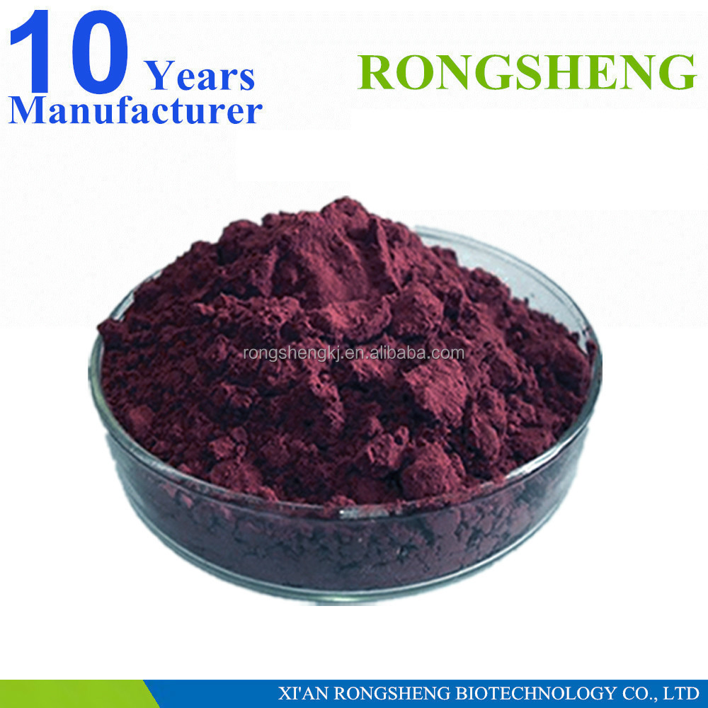 High Quality Pure Natural Anthocyanins Powder
