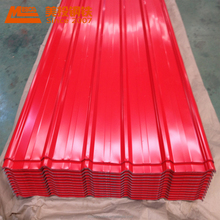 Building project prefab steel sheet with high corrosion corrugated ppgi for poultry shed/roofing