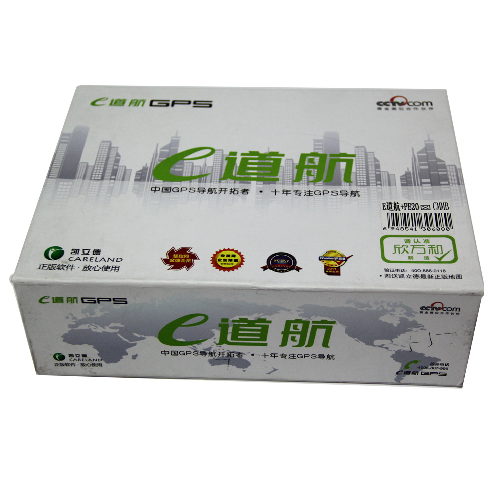 companies in China Hard paper usb drive gift box
