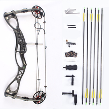 Junxing archery M127 compound bow set compound bow for hunting