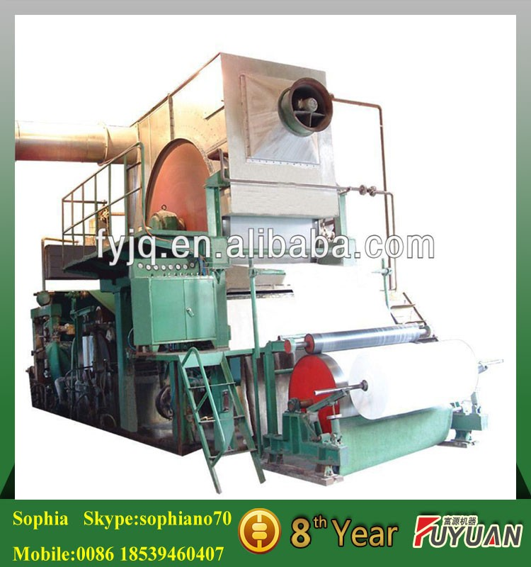 used tissue paper machine for sale