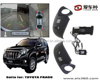 TS16949 CE FCC certification 360 bird view camera system Bird View 360 Degree car security camera system with recording function
