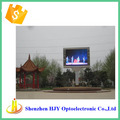 Alibaba express p8 led display outdoor big video screen