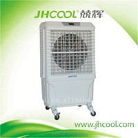 Swamp air cooler portabler made in China with very cheap price