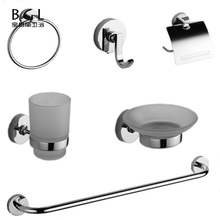 18000 Round <strong>Plate</strong> European Design Zinc Alloy Silver Color Bathroom Accessories Set
