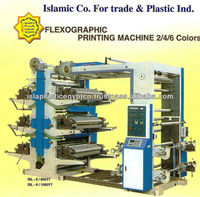 Six Colors Flexographic printing machine 6 color.