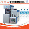 Semi-automatic PET bottle making machine / blower