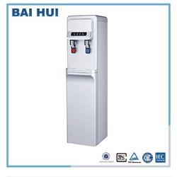water dispenser hot cool UF system BH-UF 89