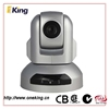 NO MOQ 10x 1080p fullhd high performance wide angle video conference camera