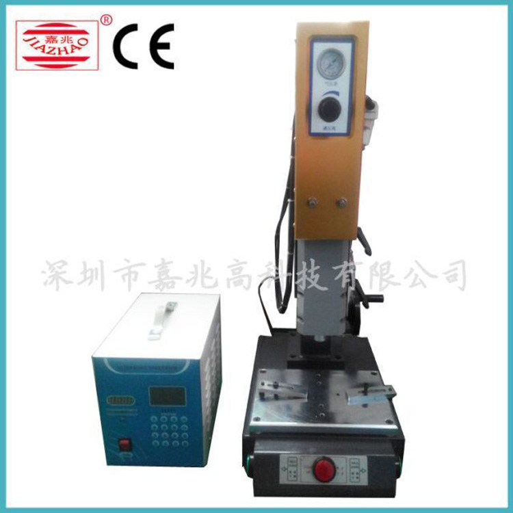 Auto Ultrosonic DVD sleeve forming machine