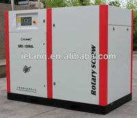 screw air compressor 75kw