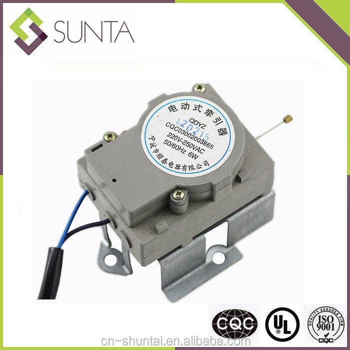 2017 Quality Leadership Washing Machine Drain Control Motor for Home Appliance