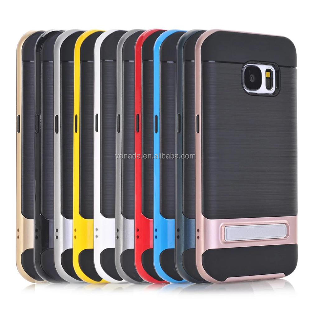 Brushed Back Hybrid Armor Case with Kickstand for Samsung Galaxy S7