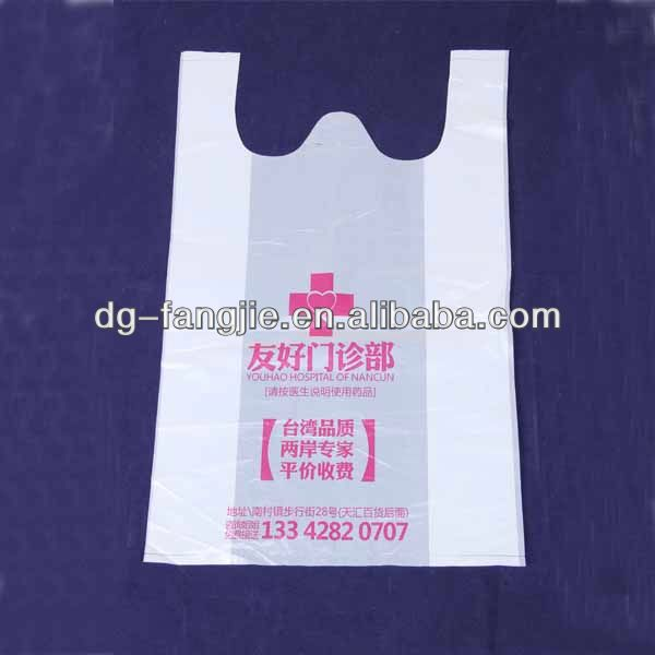 High quality cia printed shopping bags for shopping