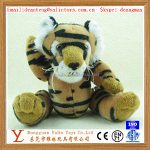 Most popular and best sale plush&stuffed toys tiger 2016 new design for kids