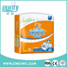 2015 New Cheap Thick Disposable Adult Diapers Colored