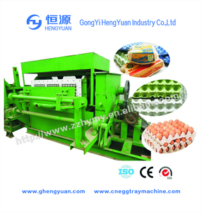 Easy operation small paper egg tray making machine