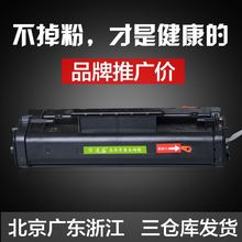Compatible toner cartridge for HP06F cartridge toner cartridge for Canon FX3 HP3100 3150 5L C3906F HP6L