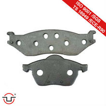 High Quality Auto VW Car Brake Pads Backing Plate