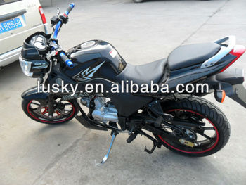 2013 new 250cc motorcycle
