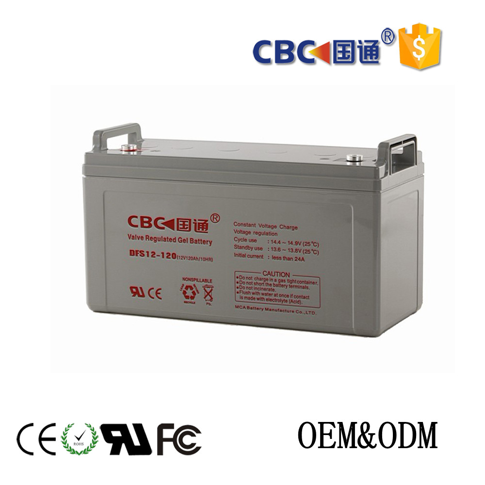 CBC Guotong quality maintenance free 12V120AH gel battery