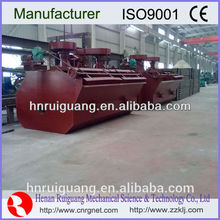 Professional tin ore concentrator with great price