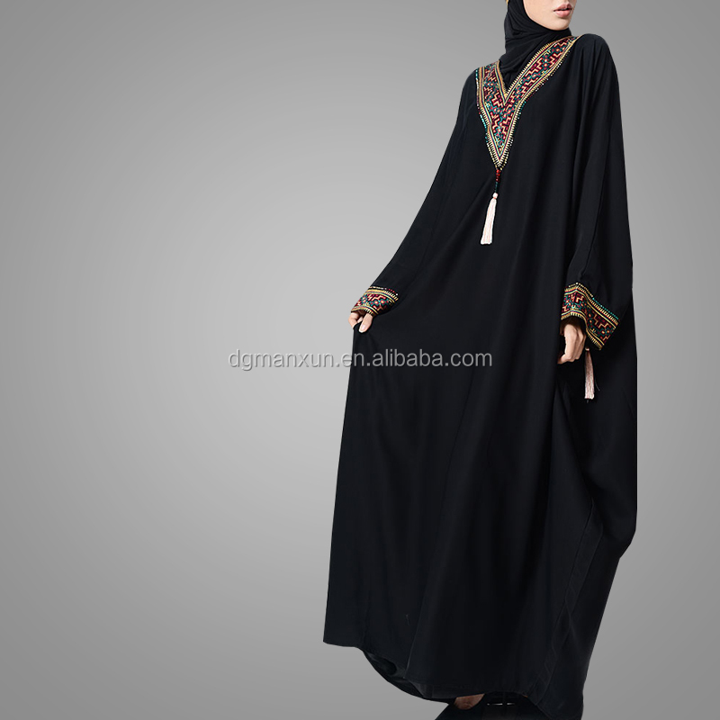 2018 Nice Quality Royal Look Embroidered Kaftan Abaya Maxi Dress Kimono Muslim Prayer Jalabiya Islamic Clothing