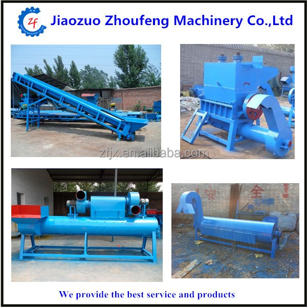 PP PE Waste Plastic Film Washing Machine/recycling Line +86 13782855727