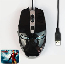 Super-strong magnetic ring reaction sensitive 6D upgraded version of Iron Man modeling USB optical mouse