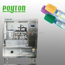 2017 Automatic Dosing Machine for Vacuum Blood Collection tube