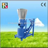 tractors power straw wood pto pellet mill for sale with CE