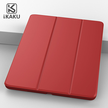 2018 ultra thin tri folding 3 in 1 smart antiskid simple thin pu leather flip tablet cover for mipad 2 mipad3