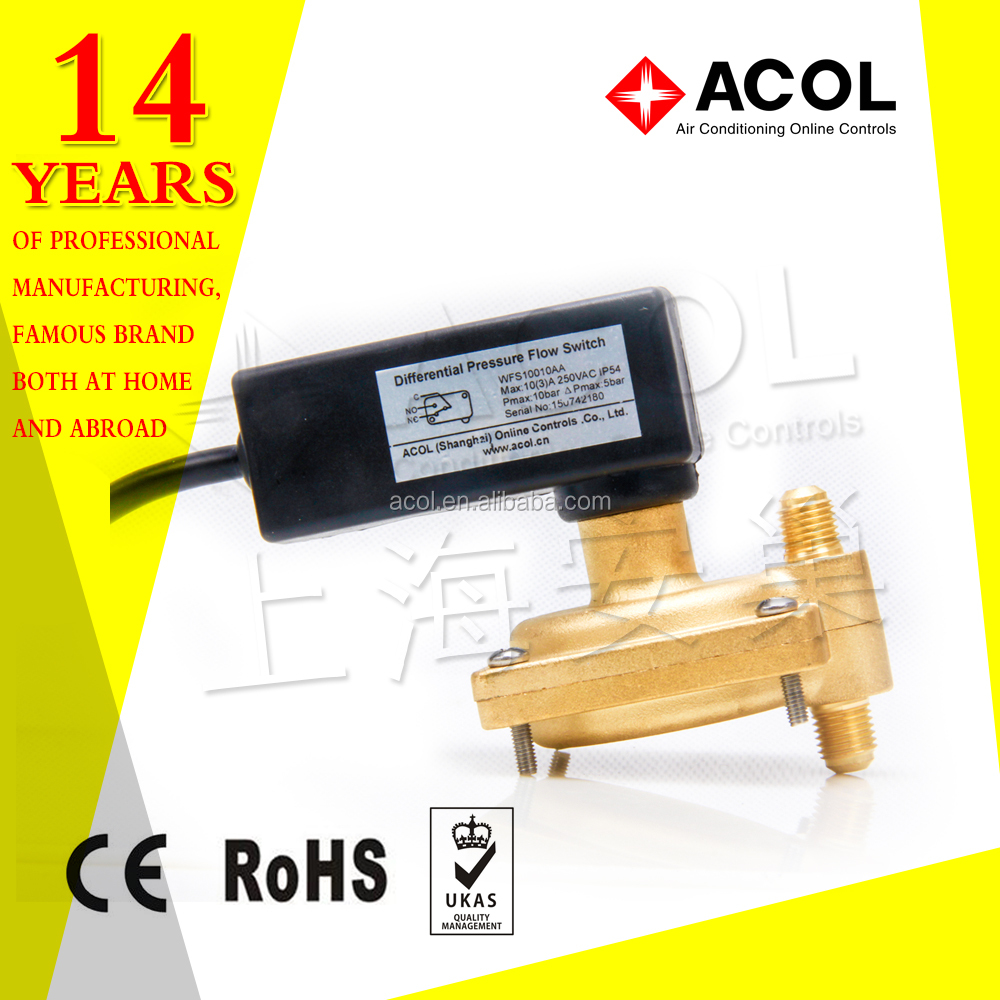Plastic material small water differential pressure flow switch for YORK factory
