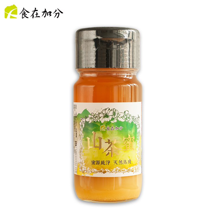 <strong>100</strong>% Pure Natural High Quality Raw Honey from Taiwan Organic wild forest bee farm