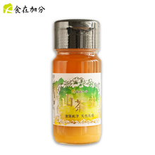 100% Pure Natural High Quality Raw Honey from Taiwan Organic wild forest bee farm