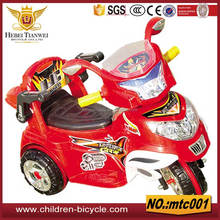 kids battery operated motorcycles/kids motorized motorcycles