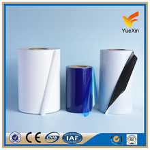Transparent rubber type recyclable self adhesive plastic protective film