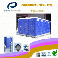 Easy installation luxury plastic portable toilet cabin
