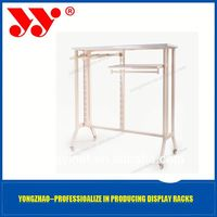 2013 Standard and Professional clothing shop metal display table