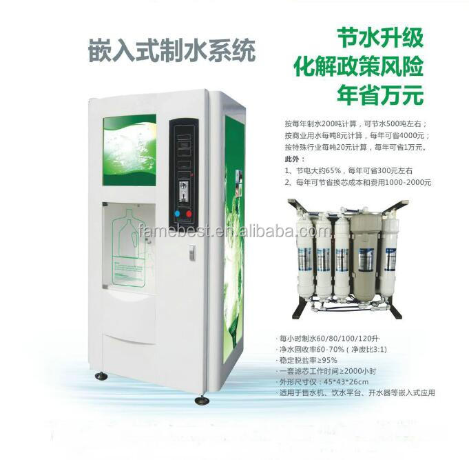 commercial RO purifier system