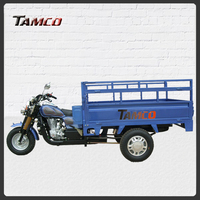 TAMCO T150ZH-CG 2015 strong power cheap tricycle motorcycle