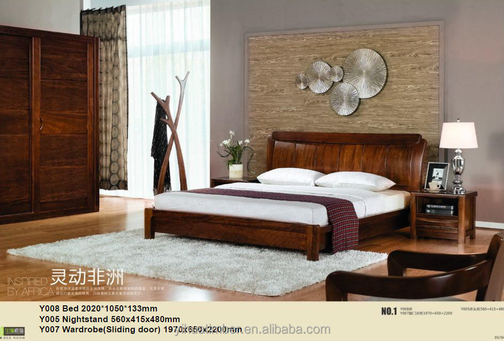 wooden double bed set solid wood bed new design  wooden double bed set  solid wood. Bed New Design