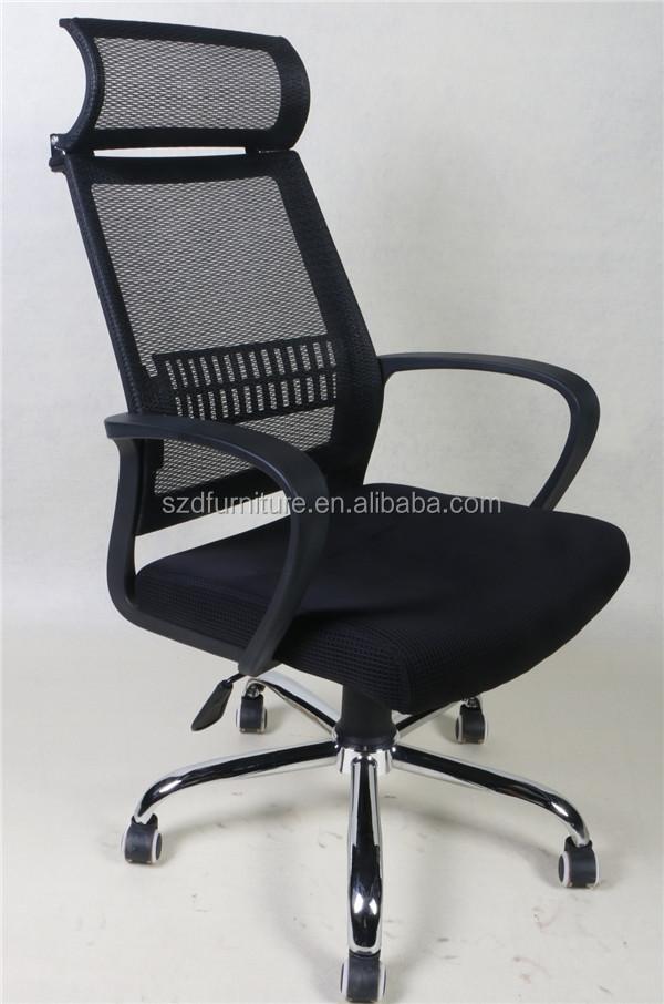 Cheap Mesh Hanging Chair Rocking Lift Chairs Sd-5806 - Buy Rocking ...