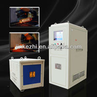 small induction heating forging generator