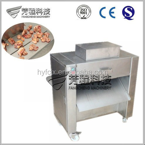FC Cheap Price Hot Selling Poultry/Chicken Dicer/Cutter Machine
