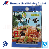 aluminium foil lined plastic spice packaging bags