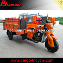 Chongqing cargo triciclo motor&trike for sale